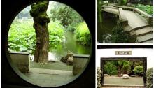 Suzhou Cina